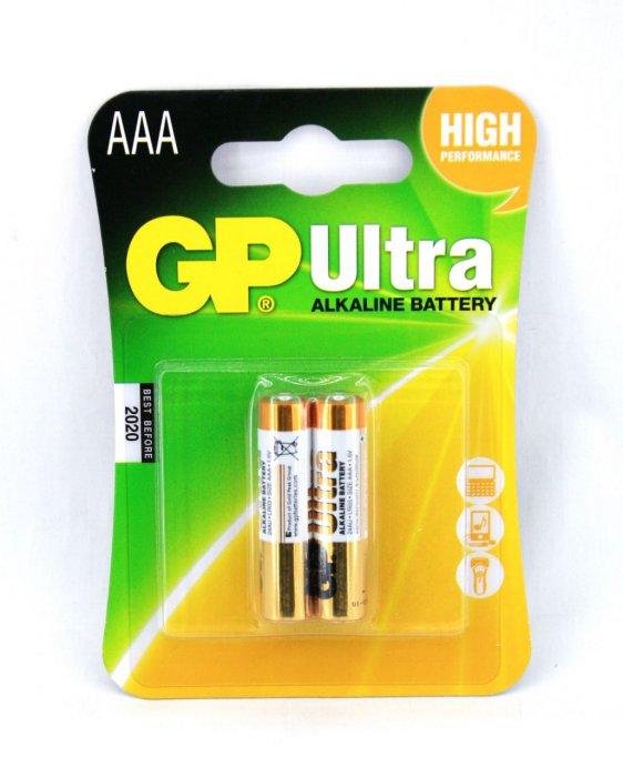 GP AAA Alkaline Pil 2 li